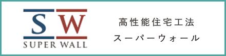 top_button_sw