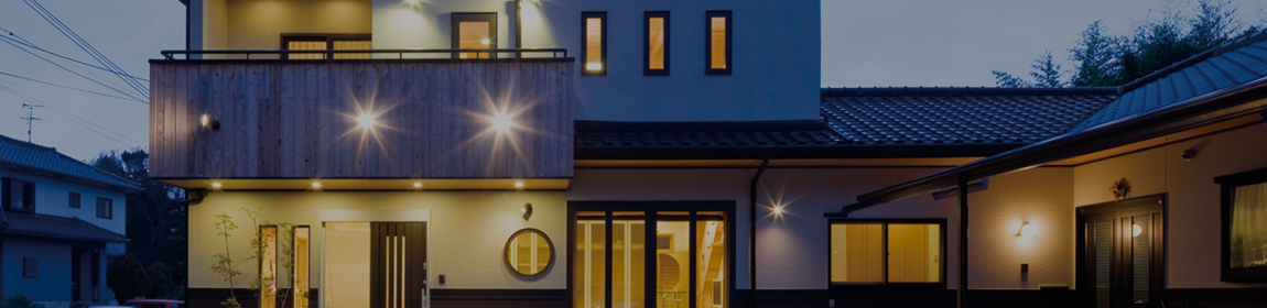 SW工法・FFC免疫住宅を体験できるモデルハウス