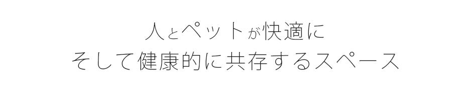 m_pet